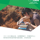 CRC CARE Chinese Brochure OctOBER 2016_COVER IMAGE